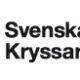sxk_logo